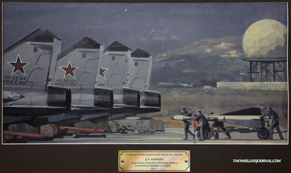 Russian Artists Draw War in Syria