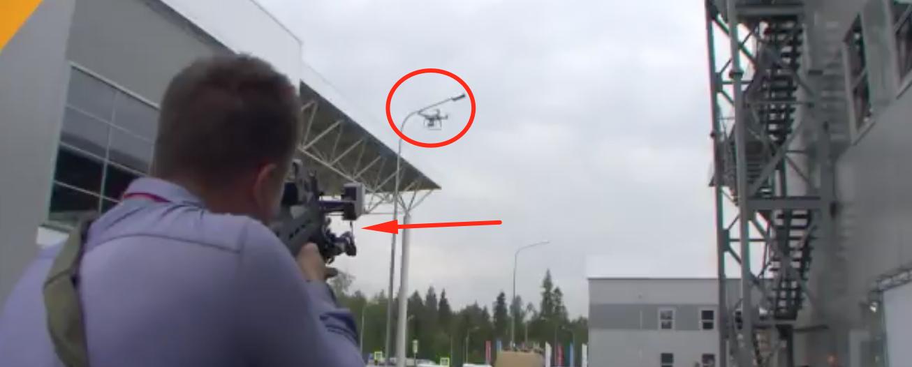 Anti-drone Kalashnik rifle