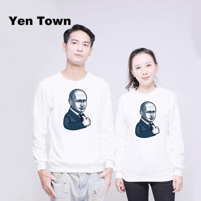 Yen-Town.jpg_640x640