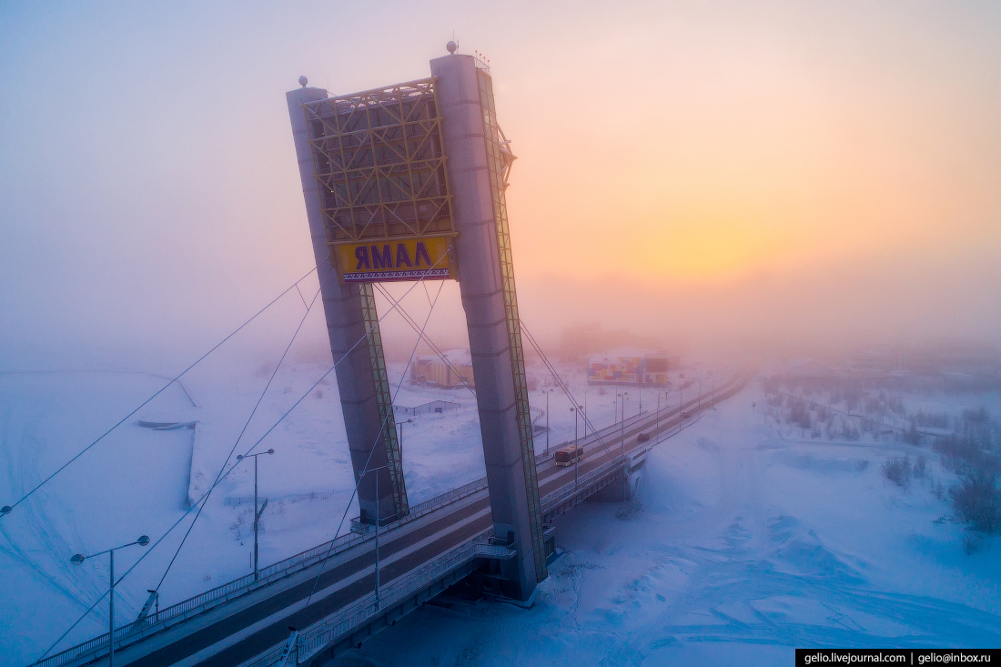 Russian City On the Polar Circle From the Height