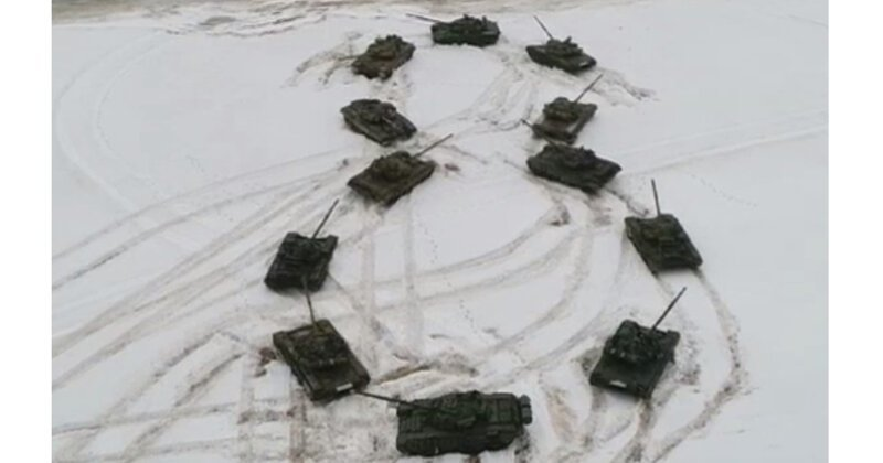Tank Ballet For Military Ladies