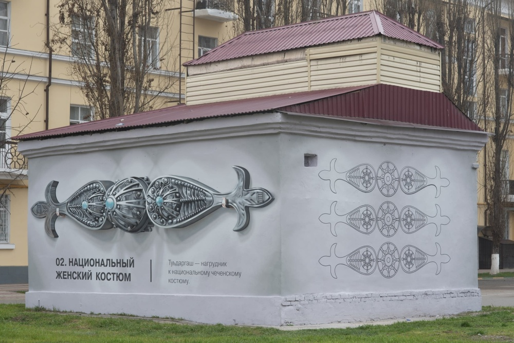 Cool Historic 3D Graffiti Appeared in the Streets of Grozny