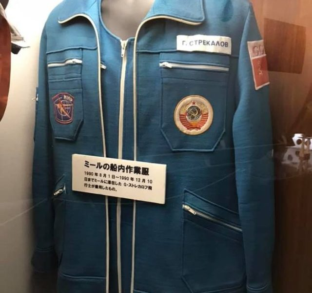 A Replica of the Soviet Mir Station Found In Japan