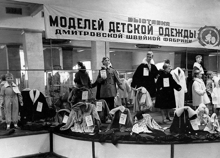 Soviet Shops And Markets