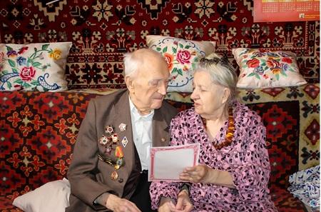 Unique Wedding: Groom Is 100, Bride Is 82