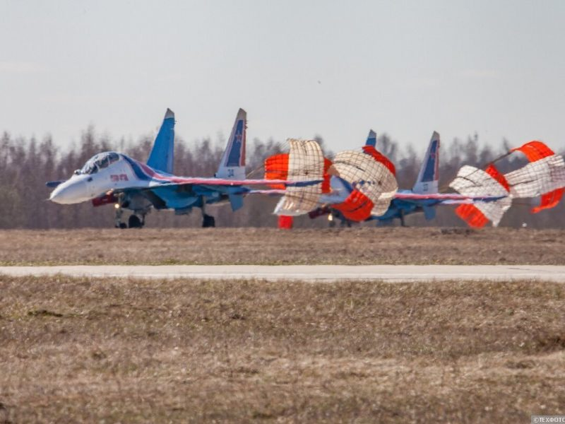 Rehearsal of the Air Show for the Victory Day