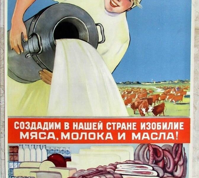 Food Related Posters of the USSR