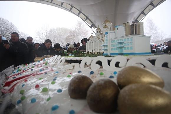 Record Breaking Easter Cake