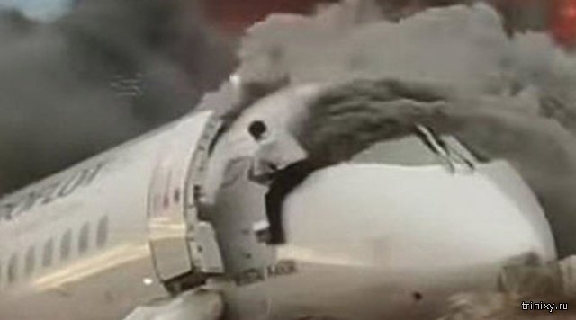 The Pilot Gets Back Into the Burning Plane