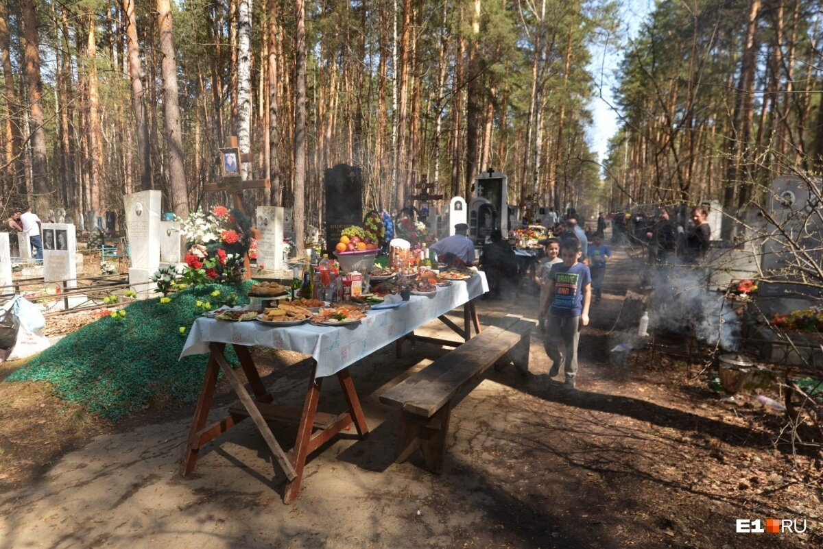 A Picnic Next to the Graves