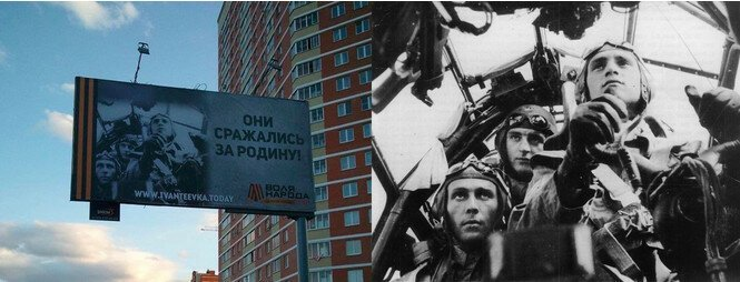 The Worst Billboards Failures of the Victory Day