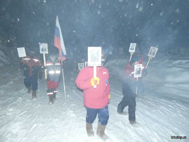 The Immortal Regiment In the Antarctic