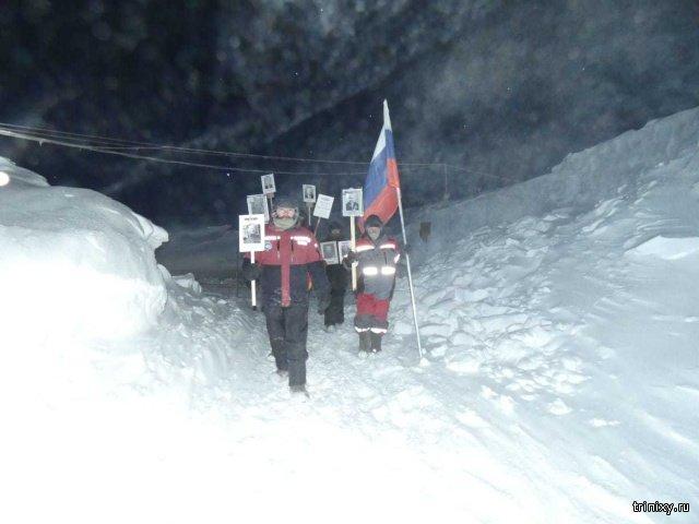 The Immortal Regiment In the Antarctic