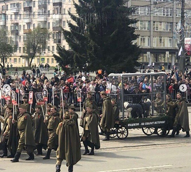 Captured Nazi As a Part of the Victory Parade