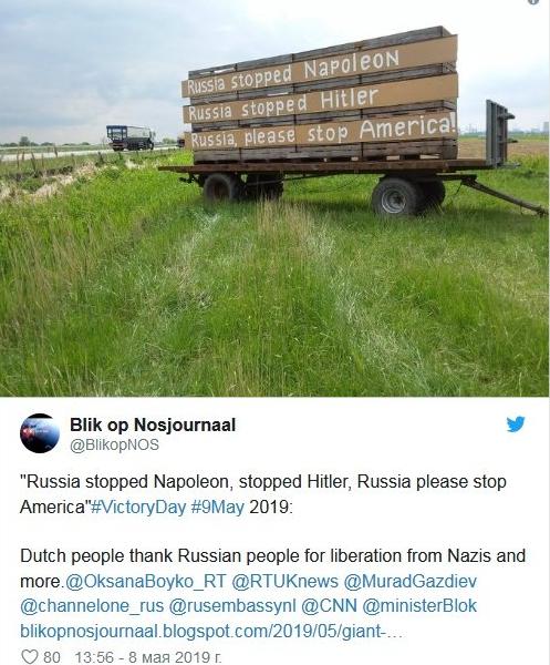 Russia Has Got a Message From the Dutch Farmer