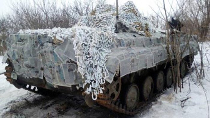 Tanks Disguised By Newspapers