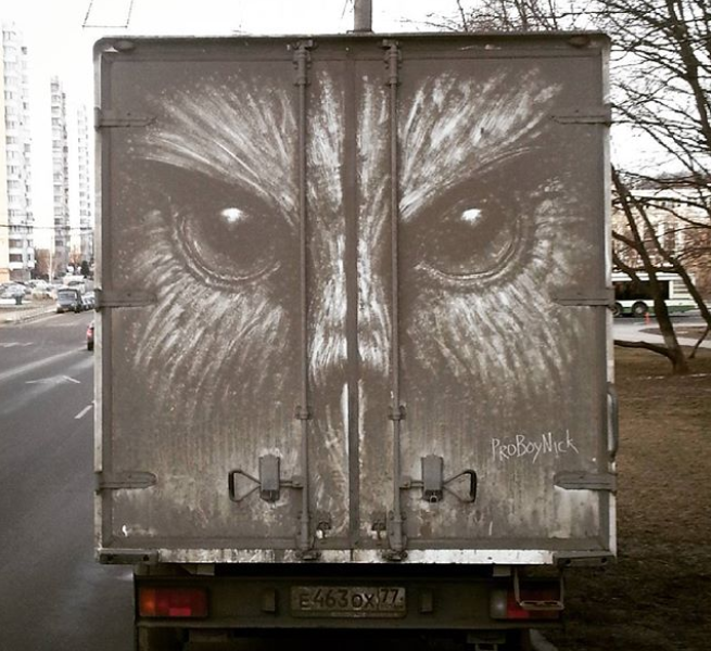 Art On Dirty Cars