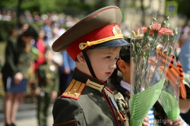 Preschool Children March In a Military Parade