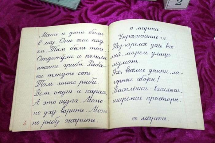 Calligraphy In Soviet Schools