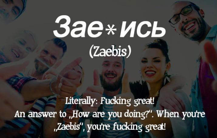 We Will Help You Learn Russian Swear Words