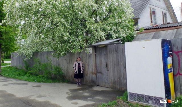 """""""Над пропастью во ржи"""" или как выйти из дома и не упасть с обрыва (4 фото)"""