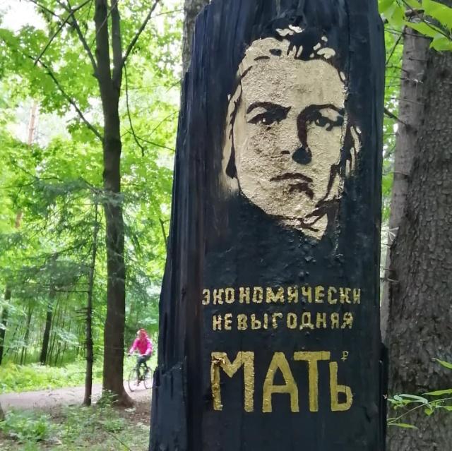 Арт-объект, посвященный лесным пожарам в Сибири (4 фото)