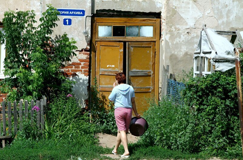 Russian Province In Pictures