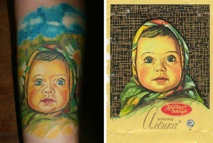 Tattoos To Show Love For Russia