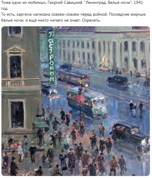 Works of Soviet Realist Painters You Probably Gonna Like