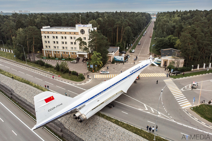 Tu-144 Aircraft Transportation On Public Roads
