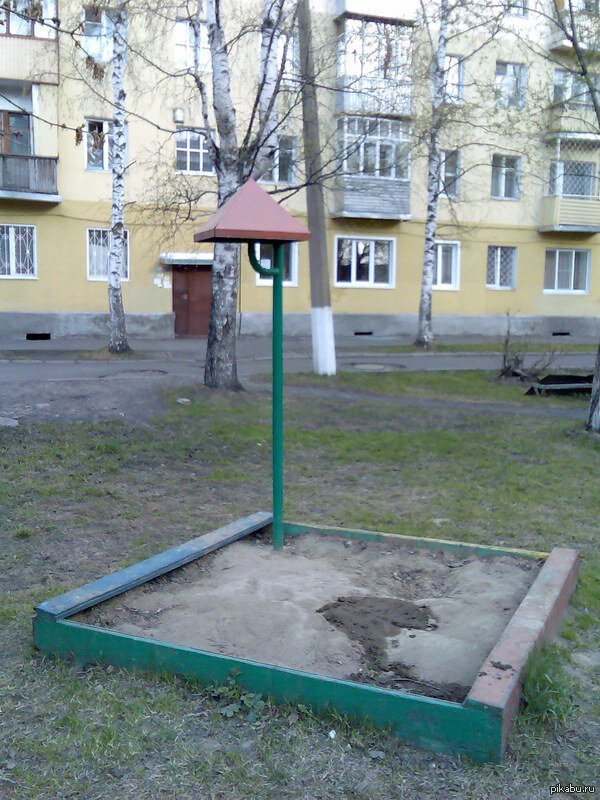 Come And Play In a Russian Sandbox!