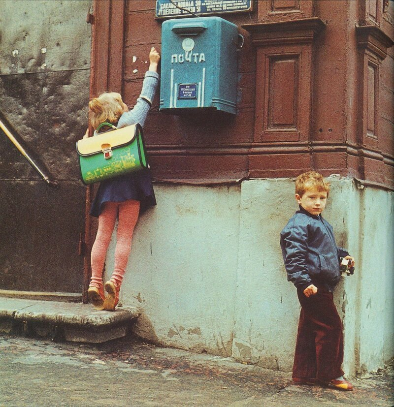 Wonderful Riga 30 Years Ago