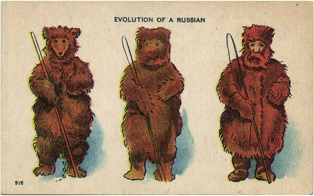 Strange Pre-Revolutionary Postcards
