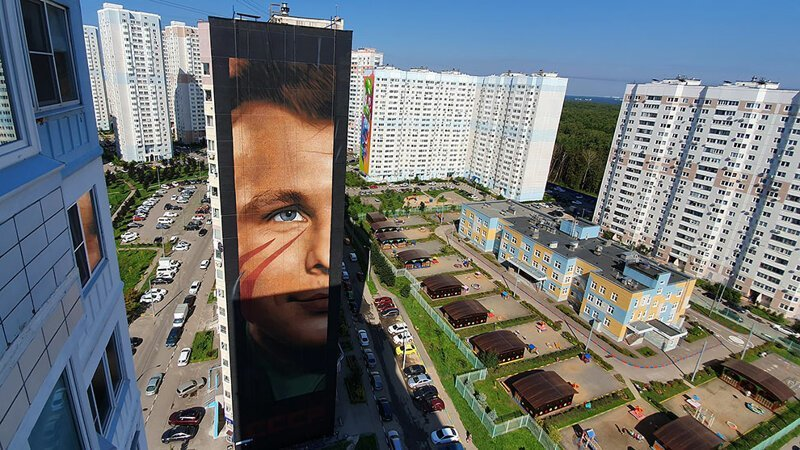 Giant Yuri Gagarin On the Building Facade