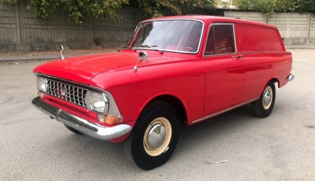 "Old ""Moskvich"" Offered For $31,000"