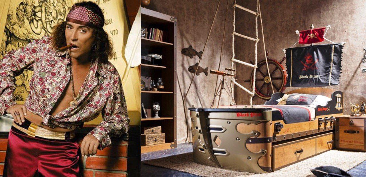 Валерия Леонтьева сравнили с интерьерами (13 фото)