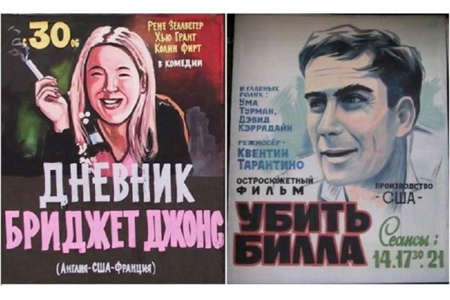 Hollywood Movie Posters From Russian Villages