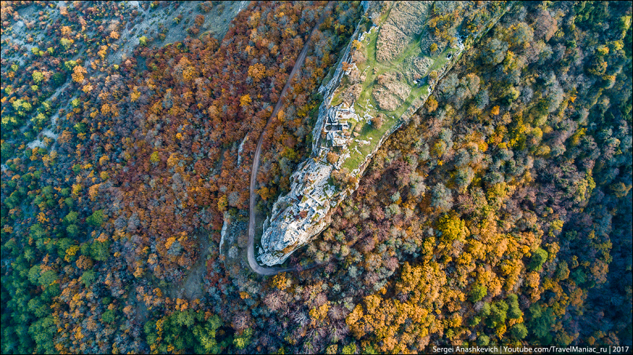 Beautiful Autumn Colors of the Crimea
