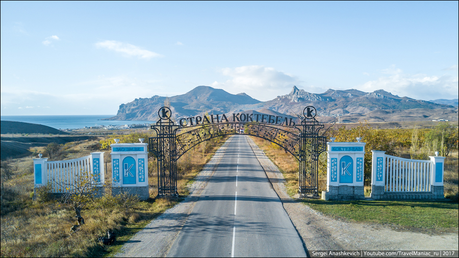 Beautiful Autumn Colors of the Crimea