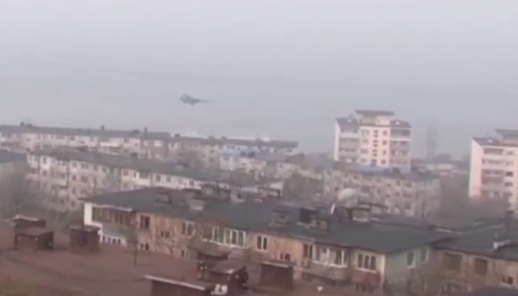 Fighter Flies Too Low Over Dwelling Houses
