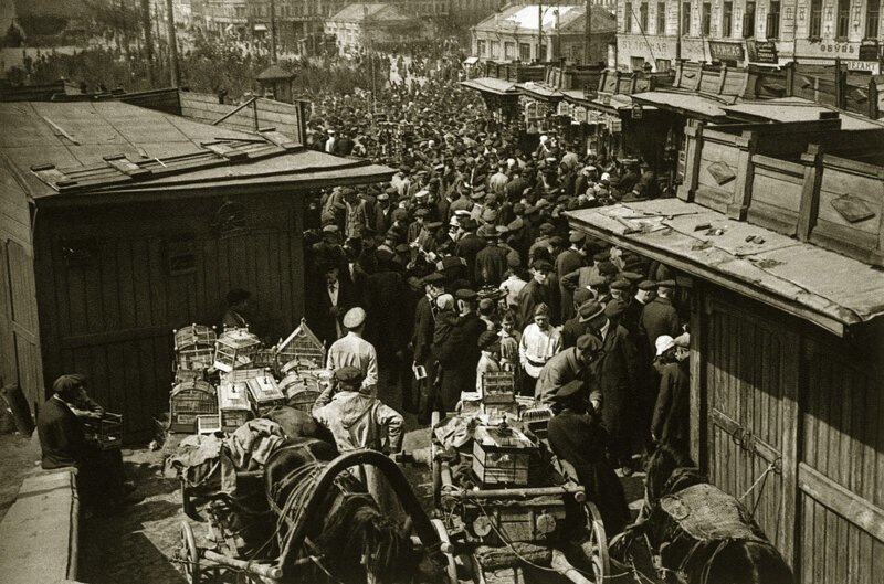 Так выглядела Москва в 1920-х годах
