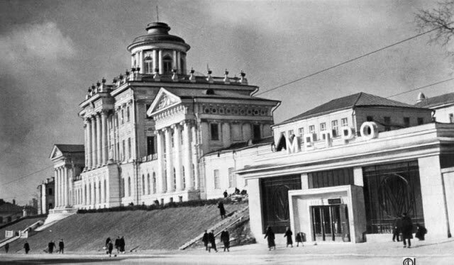 Moscow Subway In 1935