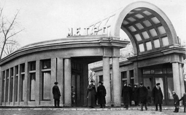 Так выглядел московский метрополитен в 1935 году