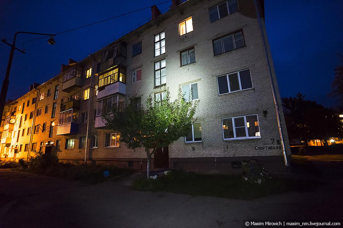 "Nuclear Weapons Storage Base ""Gomel-30"" in Belarus"