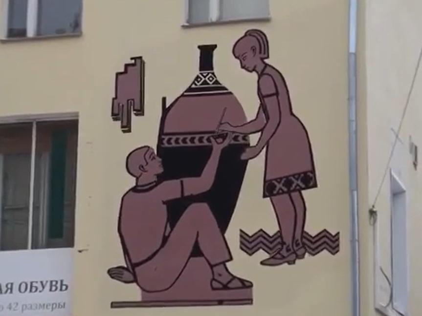 Soviet Murals Meet Computer Technologies