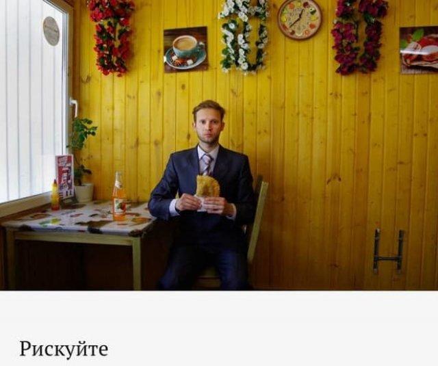 Фотограф использовал советы бизнес-тренеров для фотосессии