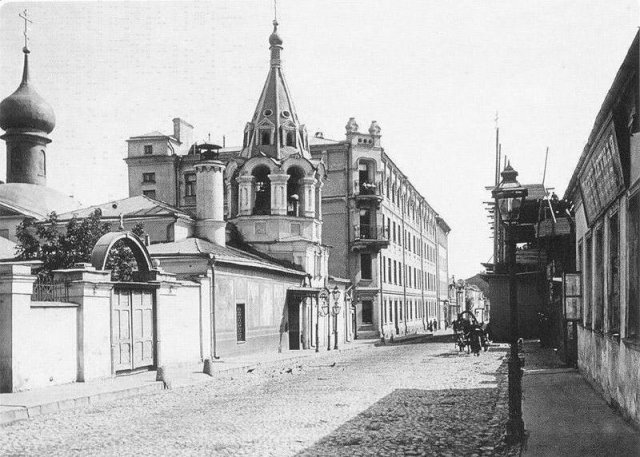 Moscow of the Early XX Century