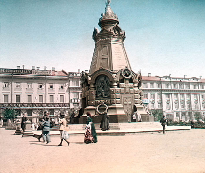 Russia 1896 on Color Photos