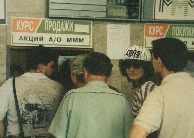Торговля в 90-е