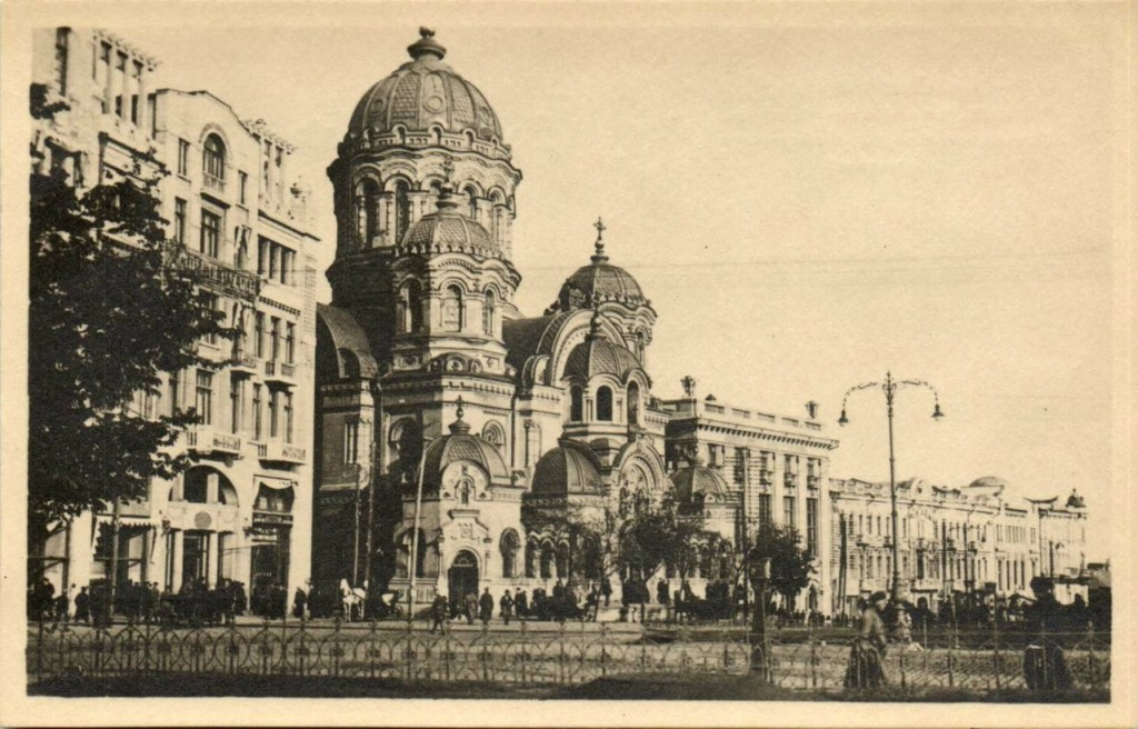 Kharkiv Under German Occupation In 1918